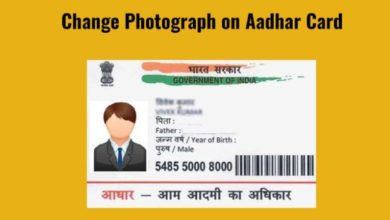 how-to-change-photo-in-aadhar