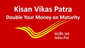 kisan-vikas-patra-scheme-interest