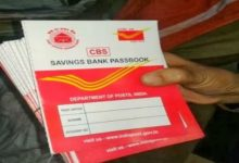 post-office-savings-scheme-image