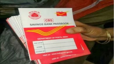 post-office-savings-scheme-image